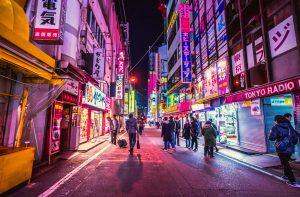 Walking tours online les voyages virtuels du confinement Tokyo
